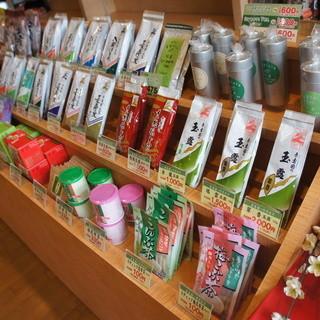 茶道具を販売