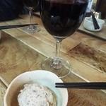 恋酒場 - お通しポテサラ&グラスワイン