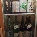 炉端 炭男 - 福島県の希少日本酒!