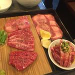 神戸焼肉 かんてき - オススメ三点盛り、極上タン塩、幻カルビ