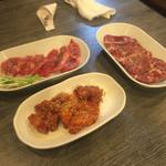 神戸焼肉 かんてき - 上ミノ、厚切りはらみ、一本カルビ