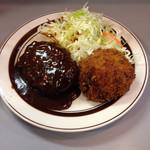 穂久斗 - ハンコロ(ハンバーグとコロッケ定食)