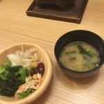 健康美食 豆の花 - サラダ・味噌汁