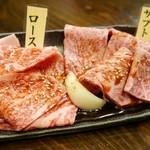 焼肉 文屋 - ロース/ザブトン