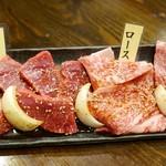 焼肉 文屋 - 本日の4種盛り(2980円)