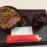 豚丼のぶたはげ - 2016/2/10豚丼4枚ごはん大盛り