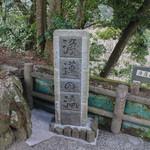 47348117 - いざ浄蓮の滝へ☆