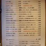 4735094 - メニュー(2010.8現在)