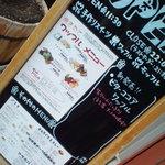 Mappusu - お店の外メニュー