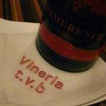 Vineria h - 刺繍がカワイイ☆