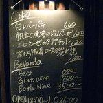 Vineria h - 店頭の黒板メニュー