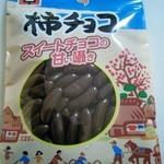 浪花屋製菓株式会社 -