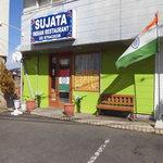 スジャータインディアンレストラン - 外観