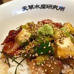 串カツ専門店 天草研究所 - 日替わりセット550円のアボカド海鮮丼