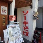 沖縄ワインダイニング - まさに隠れ家ワインバー