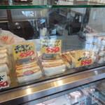 ミートショップミヤワキ - 料理写真:店内