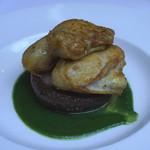 レストラン アラジン - 牡蠣のムリエル カレー風味 椎茸添え