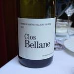 レストラン アラジン - Clos Bellane 2011 côtes-du-rhône-village-valréas