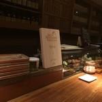 とり喜 - Japan Restaurant Award 2016 TOP 50