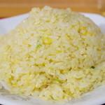 兆徳 - 玉子炒飯