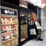 47358256 - 名古屋駅西口地下街エスカにあります。
