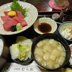 むら松 - 生マグロ赤身定食。1,500円