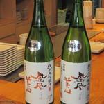 酒房あづみの - 鳳凰美田の純米大吟醸    一杯100CCで500円