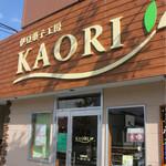 伊豆菓子工房 KAORI -