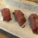 The 肉屋 - 牛舌寿司