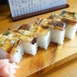 万ゑ川 - 2015年12月 うなぎ箱すし【1300円税込】