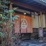 蕎仙坊 - 入口☆