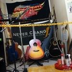 ひまわり - その他写真:2015年12月 座敷にはギターがディスプレイされてました。