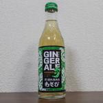 天城わさびの里 - WASABI GINGERALE☆