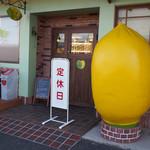 瀬戸田檸檬菓子工房 パティスリーオクモト - 外観写真: