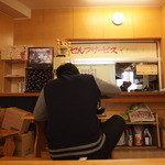 御食事の店 純 -