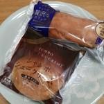 コージーコーナー - 贅沢なエクレア&濃厚チョコジャンボシュー