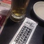 美の邸 - おしぼりと生beer♪