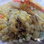 中華料理 栄香楼 - 蟹炒飯870円