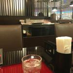 茶カフェ 上辻園 -