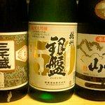 なずな - 日本酒
