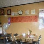 ムラタ食堂 -