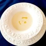 パーネ・エ・トラットリア リピエーニ - コースの季節の野菜スープ