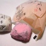 加賀藩御用菓子司 森八 -