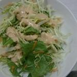 レストラン スワン - サラダ