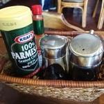 喫茶ロード - 調味料たち