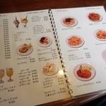 喫茶ロード - メニュー3