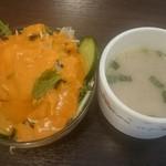 47388510 - サラダ&スープ