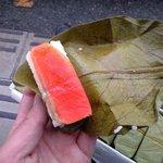 4739162 - 柿の葉寿司(鮭)