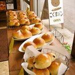 こぐまパン - 店内