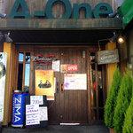 A-One - お店の入口